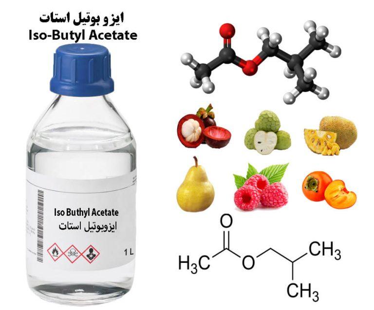 ایزوبوتیل استات چیست
