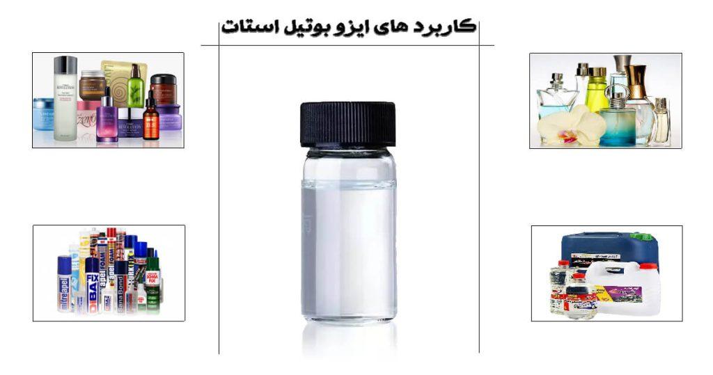کاربردهای ایزوبوتیل استات
